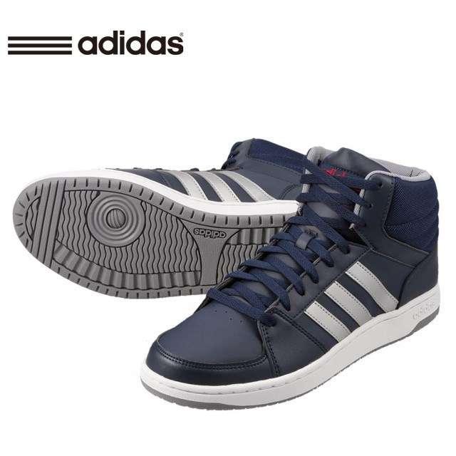 adidasスニーカーが好きな人