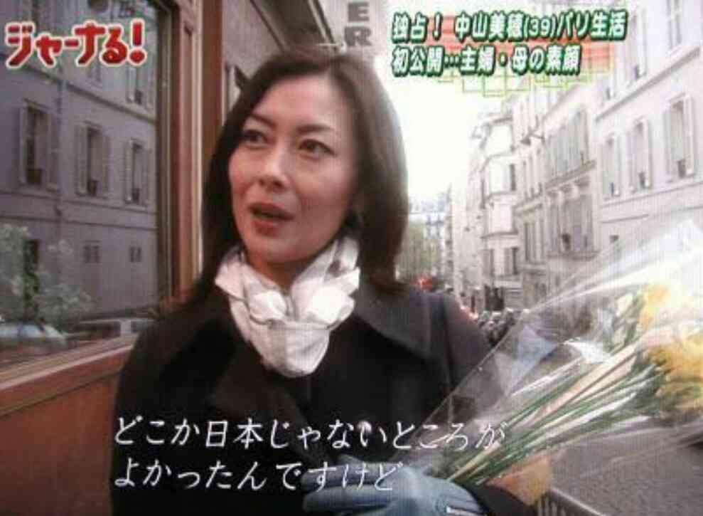 中山美穂、ジャニーズ主流派との共演解禁でかつての輝きを取り戻せるか!?
