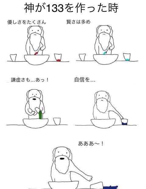 書き込むと、書き込んだ黒い感情が消えるトピo(`ω´ )o→(*'▽'*)