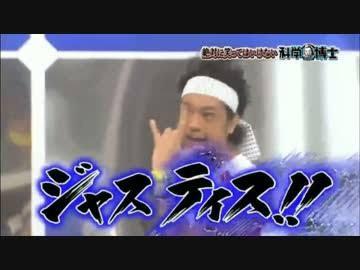 """女性ポイ捨て報道で""""斎藤工はアリ、西川貴教はナシ""""の評価になる理由とは?"""