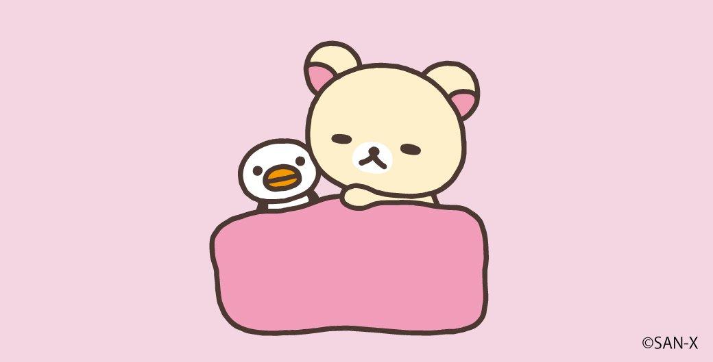 何時に寝て、何時に起きたいですか?