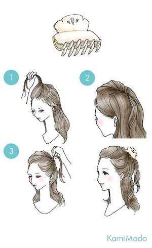 前髪をヘアクリップで留めるのは変ですか?