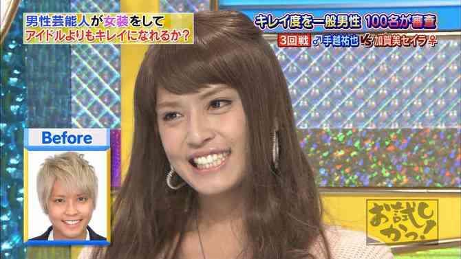 Hey! Say! JUMP伊野尾慧、女装にお目覚めモード 「女子会したい。壁ドンもされたい」山本美月も絶賛
