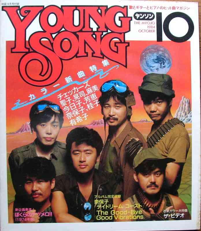 【画像】あの頃、君は若かった‼