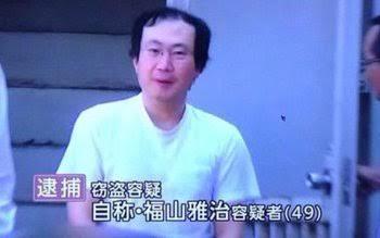 今、福山雅治さんを語りませんか?