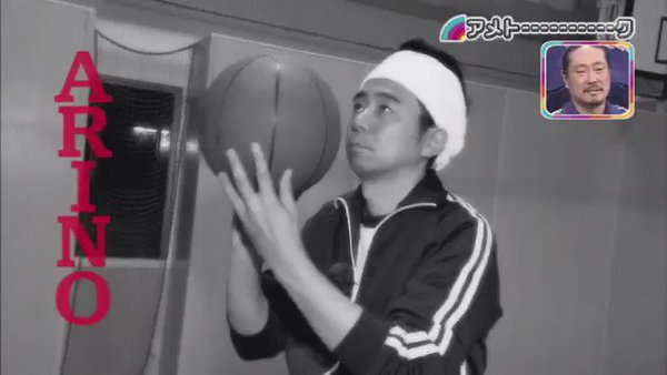 【画像】ボール打ち返そう