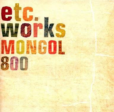 モンゴル800の曲好きだった人