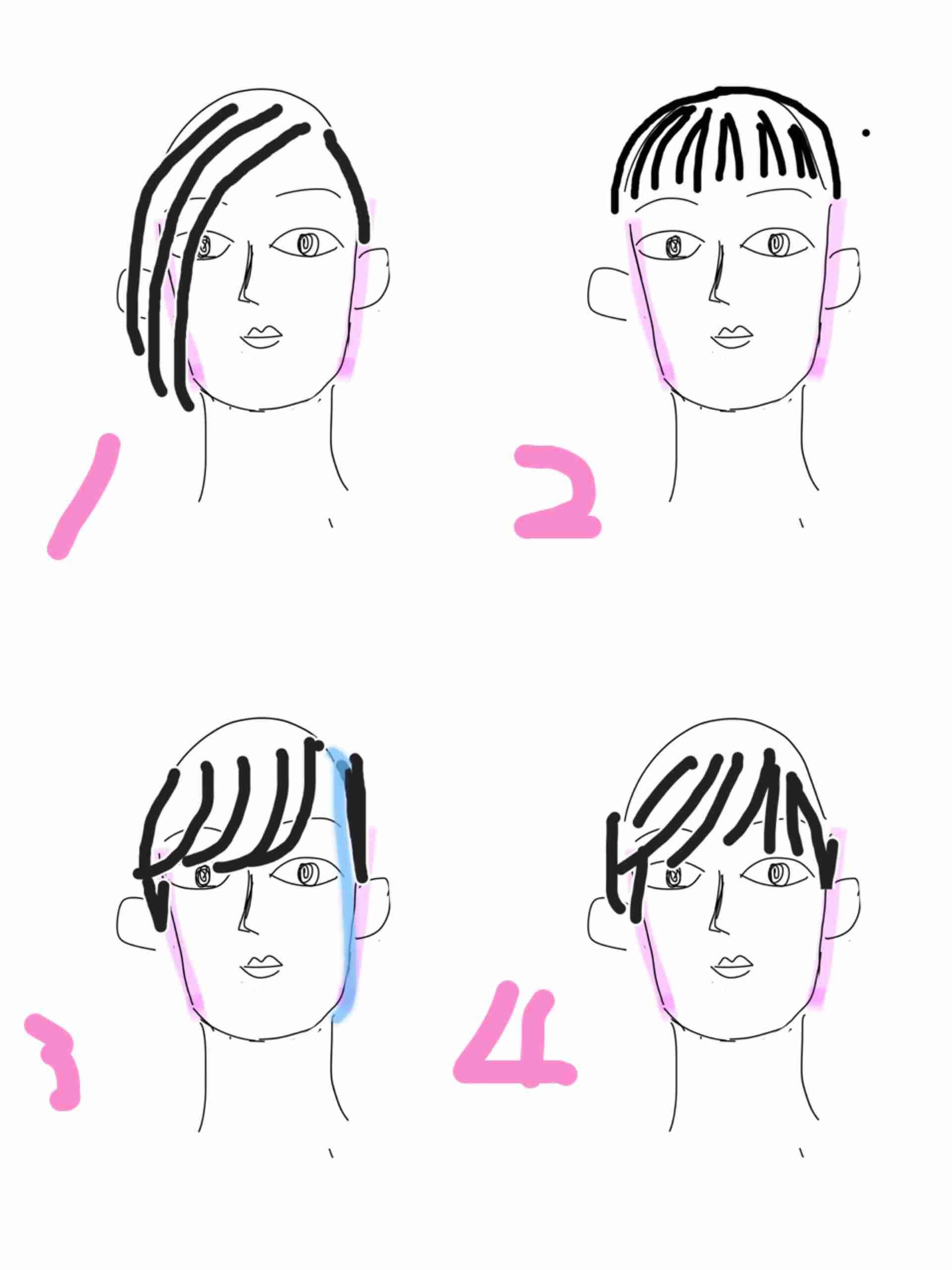 面長に似合う髪型はなんですか?
