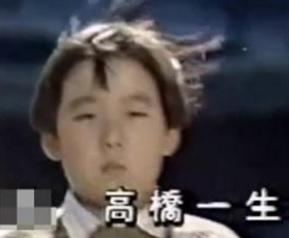 アジアのイケメン俳優教えて!