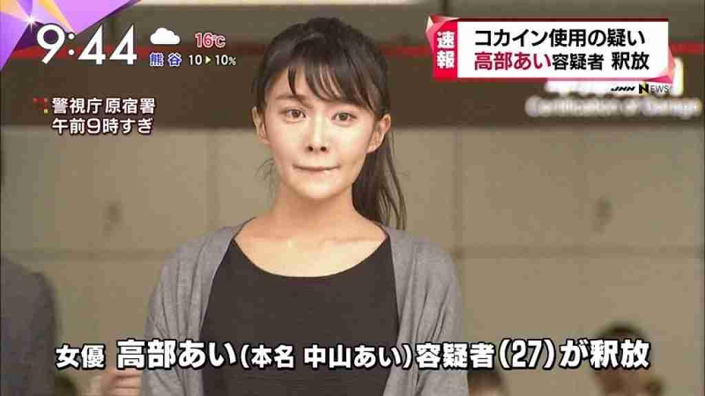 加護亜依、出産間近で入院「キタキタ」