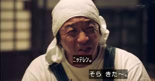 TOKIOの本業をそろそろ1つに絞るトピ