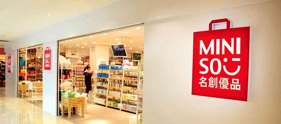 韓国「ダサソー」に罰金刑 日本の百円ショップをまねる
