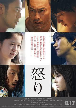イケメンが多く出演しているドラマ・映画