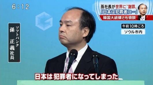 釜山少女像に日本人3人の謝罪の手紙 →「日本の過ちを謝罪する日本人がいて有難く思う」