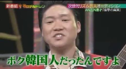 坂上忍、藤本美貴に「整形した?」スタジオざわつく