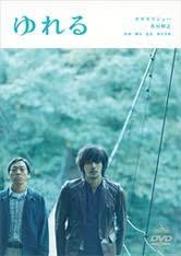 【映画・ドラマ】ハッキリしない終わり方【ネタバレ注意】