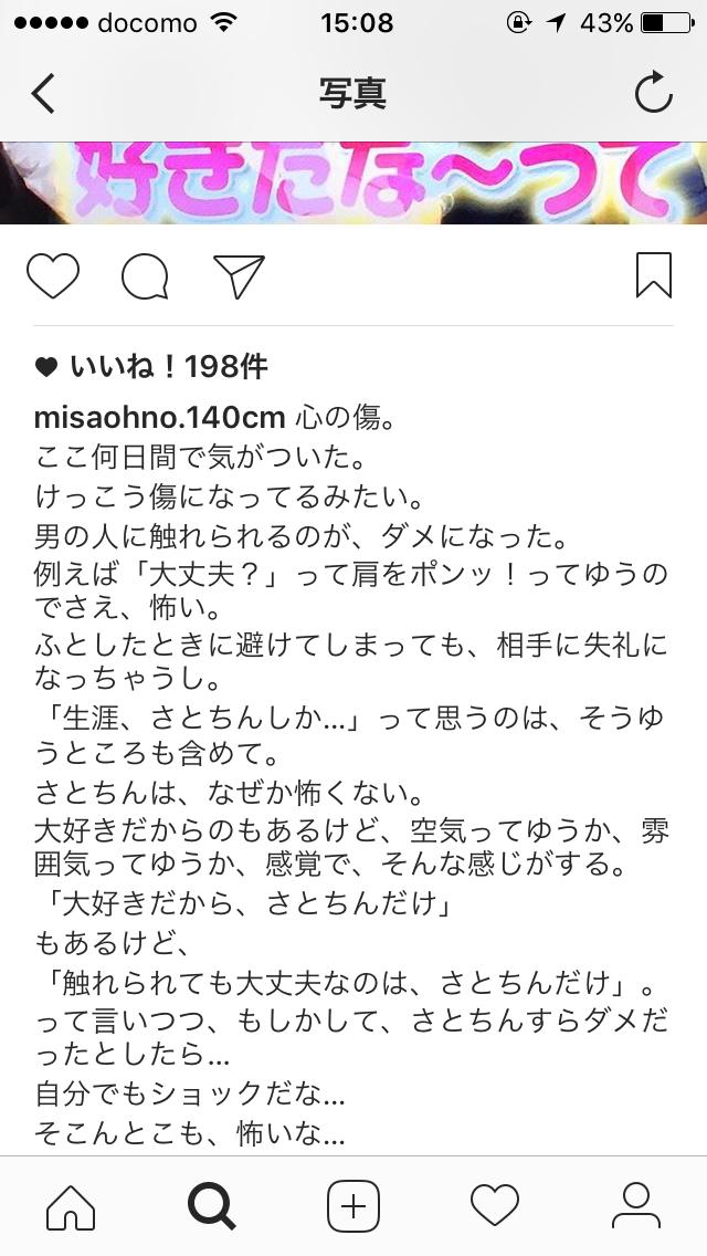 """「これは流行る(笑)」Instagramを開設した横澤夏子が提案する""""新たな自撮り法""""が話題"""