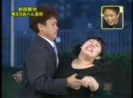 女芸人が体を張る芸、どこまで笑えますか?