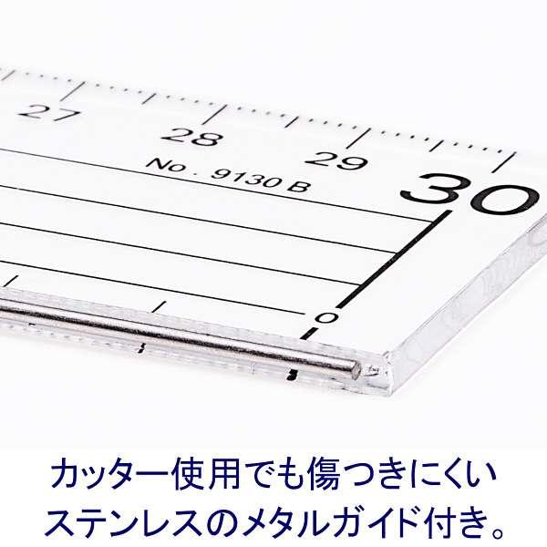 1センチが1200円 ルイ・ヴィトンが世界で最も高価な物差しを発売