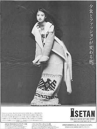 """""""若き""""田辺誠一と鈴木一真、""""15歳""""の吉川ひなのと飾ったメンズノンノ表紙が衝撃的!"""