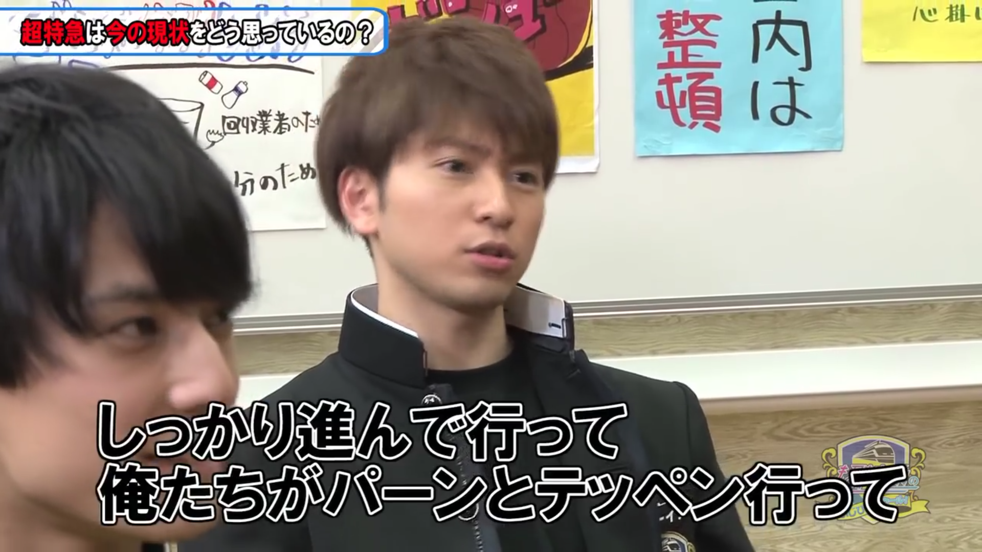 ジャニーズ、LDH以外の日本の男性グループが好きな人!