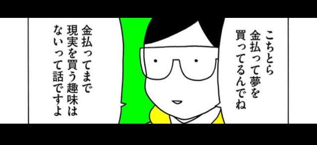 嵐・櫻井翔とテレ朝・小川彩佳アナに熱愛発覚