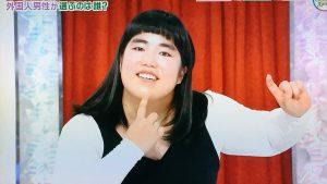 OKノーバブリー! バブルが弾けた平野ノラの姿に「綺麗すぎ!」「めちゃかわいい」と反響