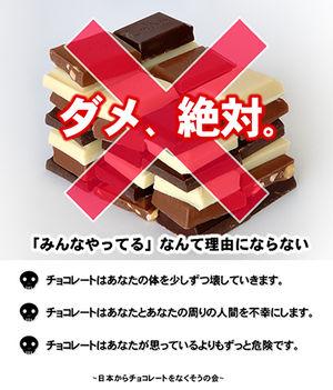 【2017】バレンタイン実況中継♡