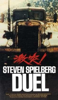 スピルバーグ映画が好きな人!