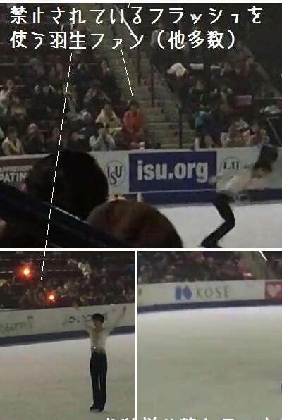 フィギュア観戦ファンの困った行動、かつては松岡修造もマナー違反スレスレの声かけ