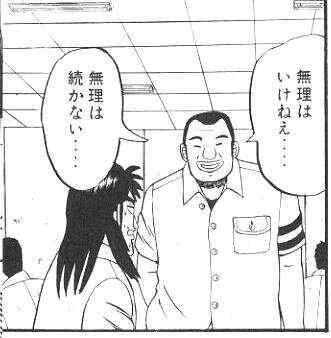福本伸行作品好きな方 ざわ・・ざわ・・