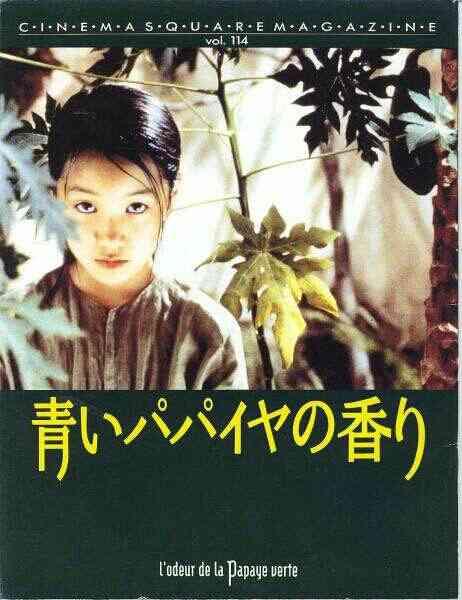 【画像】かっこいい・おしゃれな映画ポスター