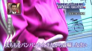坂上忍、清水富美加の月給5万円は正当 「僕らの時もそうだった」