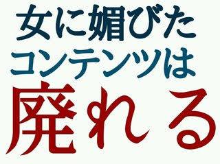 うたプリ好きな方!!!