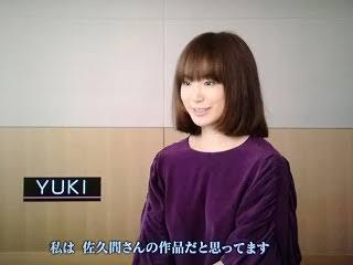 宇多田ヒカル、ソニーミュージックへ移籍「転機を迎えた」 新作を年内発表