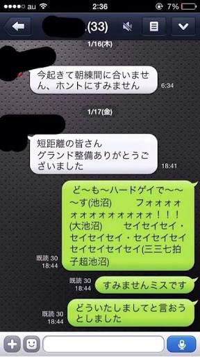 転職成功した人〜!