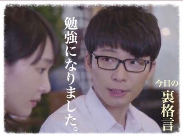 ドラマ【逃げるは恥だが役に立つ】好きな人!part2