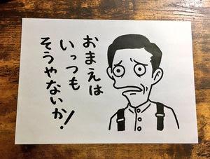 今週の「べっぴんさん」【希望】