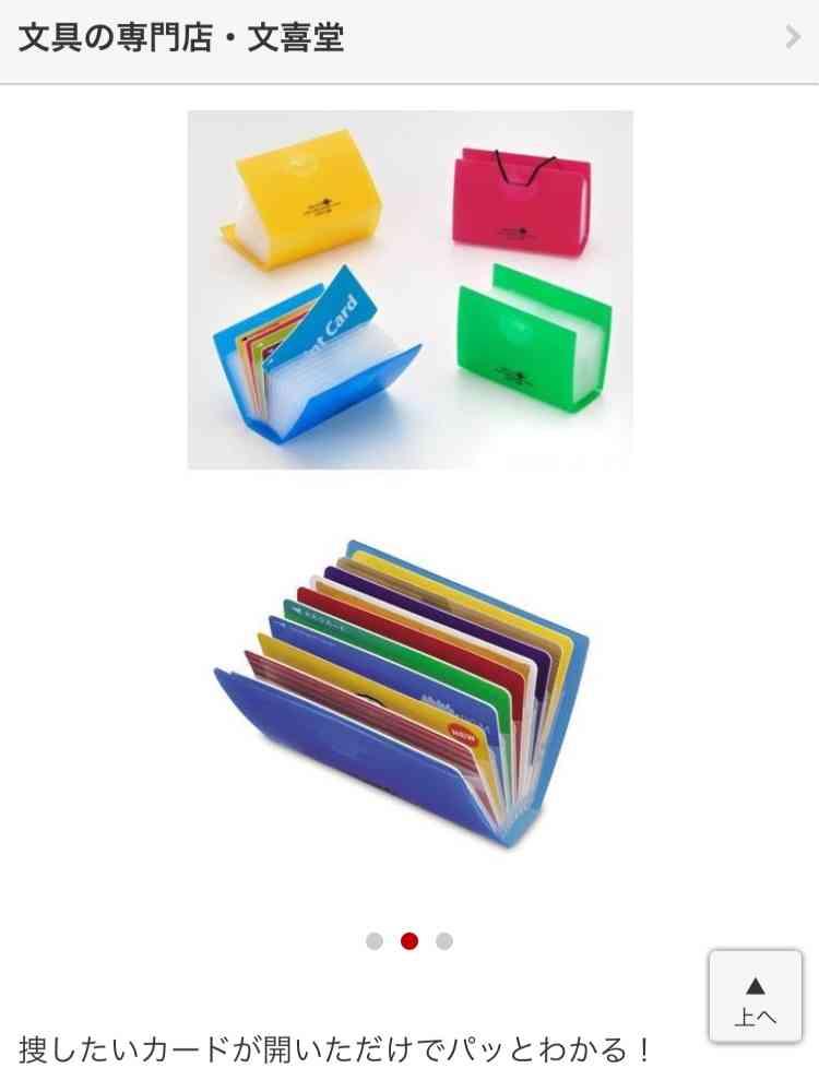 カードケース使ってますか?
