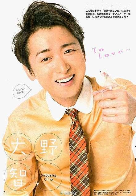 アレグラ人5シーズン目の大野智、今年は女装・サトコで「アレーグラー!」