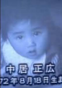 工藤静香、2歳当時の写真が木村拓哉に似てる!の声