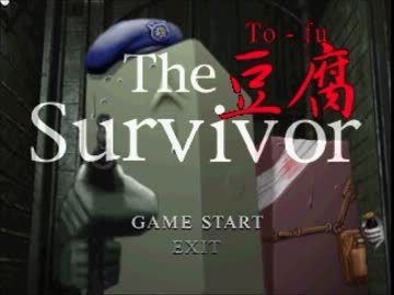 印象に残っているゲームのエンディング【ネタバレ注意】