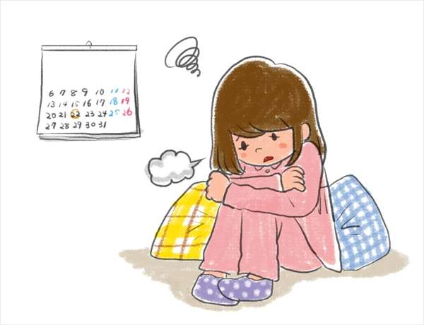 PMSが酷い方、家族の理解はありますか?