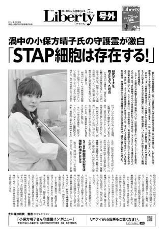 清水富美加、22歳で衝撃の引退…理由は「幸福の科学に出家」