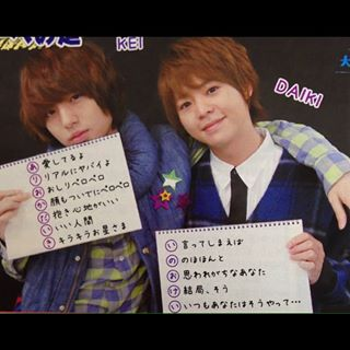 Hey! Say! JUMPがデビュー当時のメンバーにダメ出し!? 山田涼介「岡本圭人は正直、一般人だった(笑)」