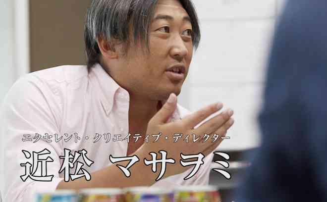 色んなロバート秋山さん