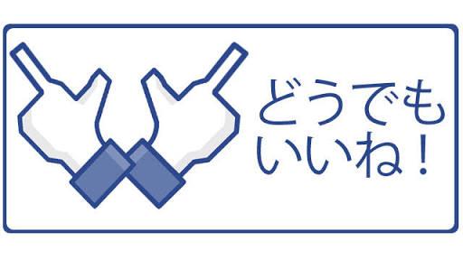 乃木坂46がCMでスーツ姿に、「ヘビーローテーション」カバーも披露