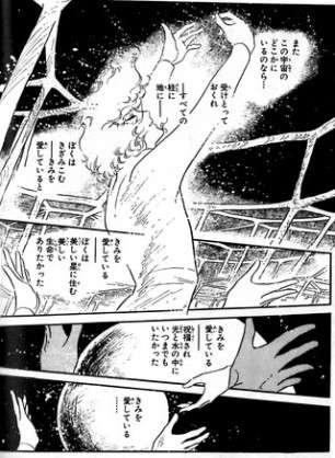 切ない漫画、アニメ