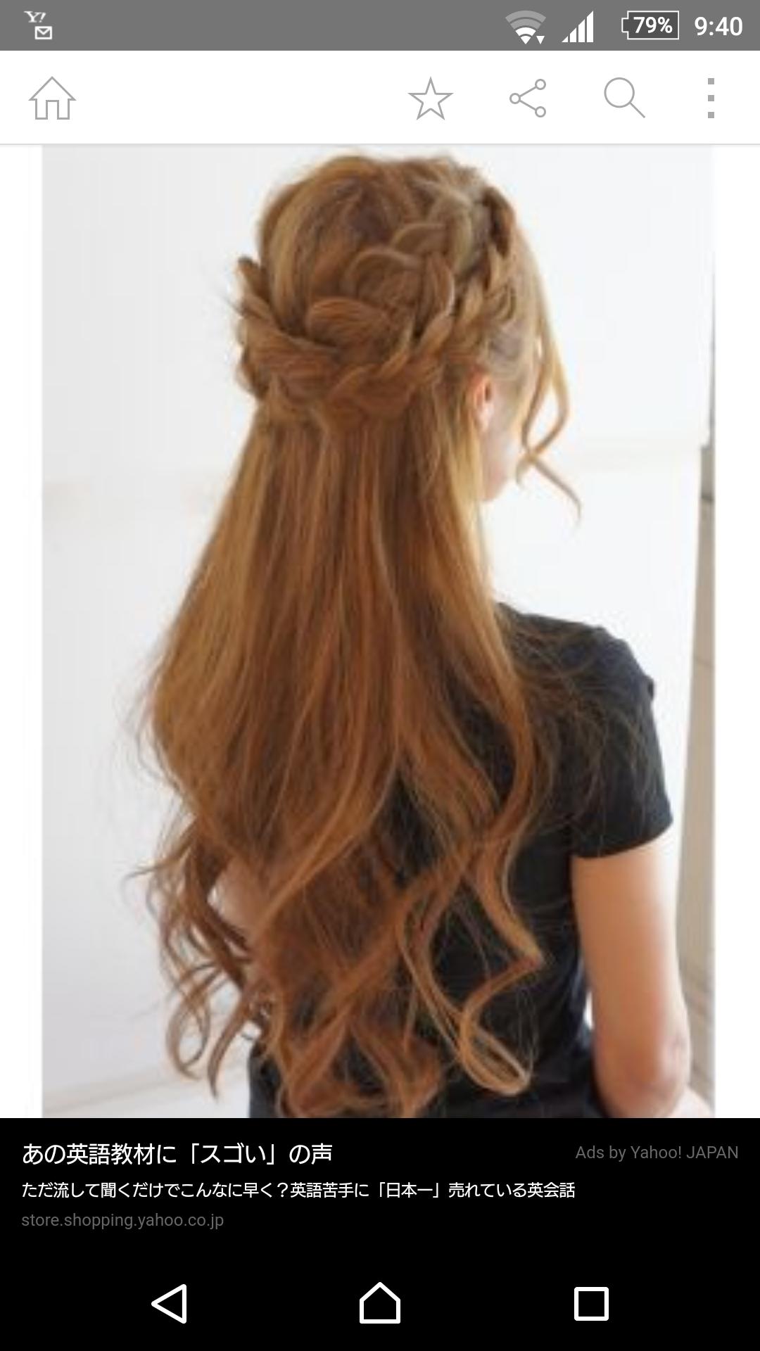 ときめくヘアスタイル