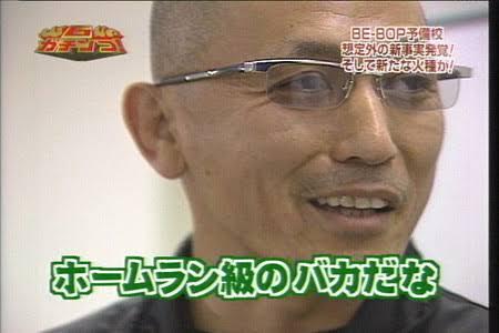 「今の日本男児は女性から見ると頼りない」「自身のアイデンティティーを伝える活動をしたい」木村拓哉